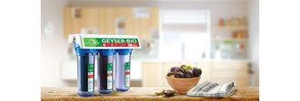 Odličan kvalitet i odnos cene filtera za vodu – sa Geyser-om je moguće!